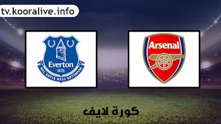 مشاهدة مباراة ارسنال و ايفرتون 23-2-2020 بث مباشر في الدوري الانجليزي