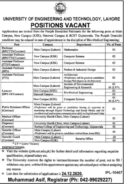 uet-jobs-advertisement-2020-www-uet-edu-pk-application-form
