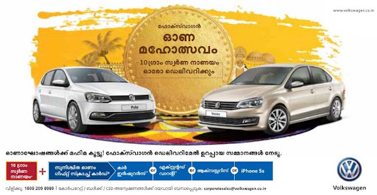 Volkswagen Onam Offer