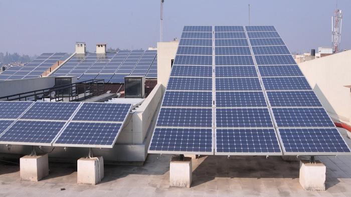 How to Apply Online Haryana Rooftop Solar  Scheme