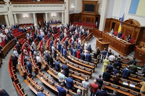 Az ukrán parlament Zelenszkij kezdeményezésére menesztette a központi választási bizottságot
