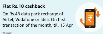 Amazon Pay Offer - Get Rs.10 Cashback On Data Pack Recharge