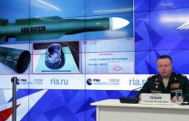 основатель Bellingcat о результатах расследования о MH17