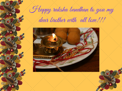Raksha Bandhan message for girls