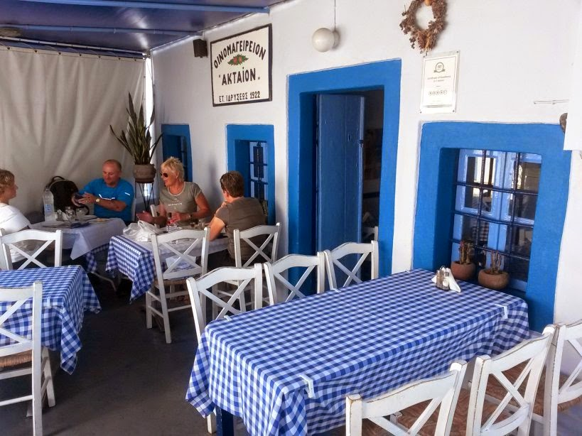 Aktaion restaurant in Santorini