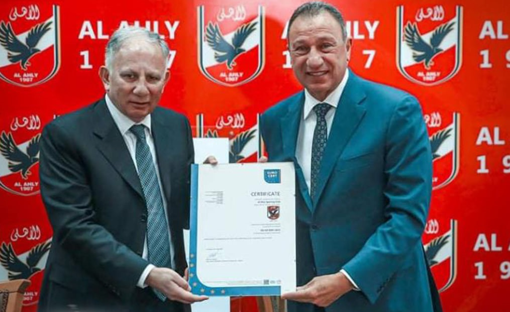 """# Al-Ahly receives an """"ISO"""" certificate as the first sports club in Egypt to obtain an ISO QMS 9001: 2015 certificate"""