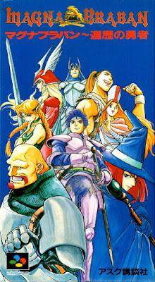El Pequeño Rincón de los Grandes RPG - Magna Braban: Henreki no Yuusha - Portada NTSC Jap