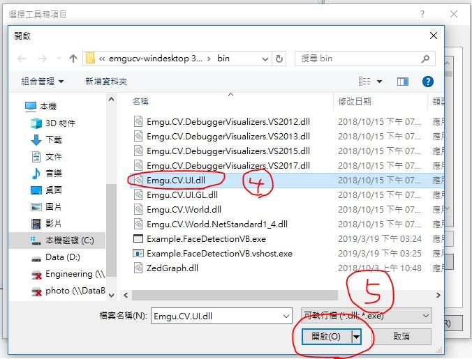 Emgu Cv Videocapture