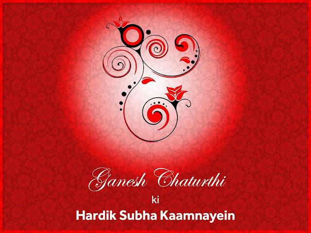 ganesh chaturthi greeting images 2020