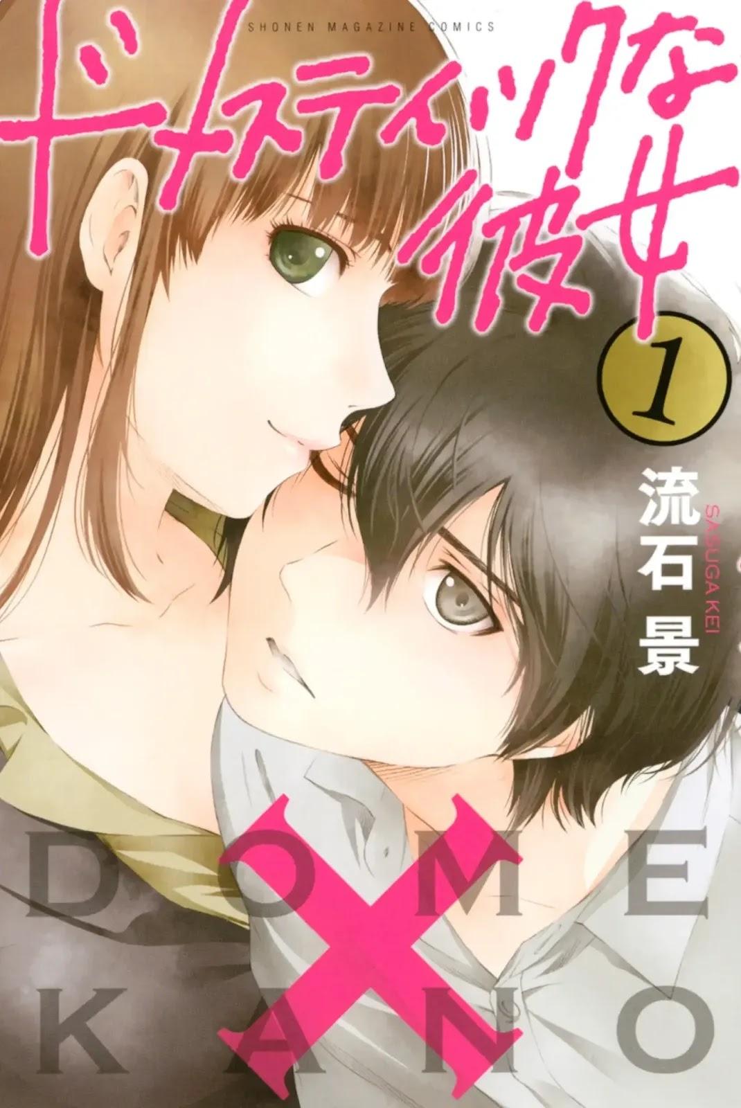 Domestic na Kanojo (Manga)