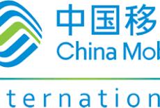 شركة تشاينا موبايل الدولية المحدودة تعلن عن توفر وظائف شاغرة