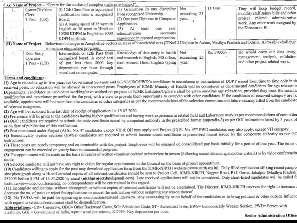icmr jabalpur vacancy 2019  icmr kolkata recruitment 2019  icmr jabalpur corona update  icmr jabalpur corona report  icmr scientist e recruitment  icmr jabalpur news  icmr jabalpur covid-19  icmr bhopal  icmr jabalpur corona reports  icmr jabalpur covid-19 report  icmr jabalpur full form  jabalpur icmr report