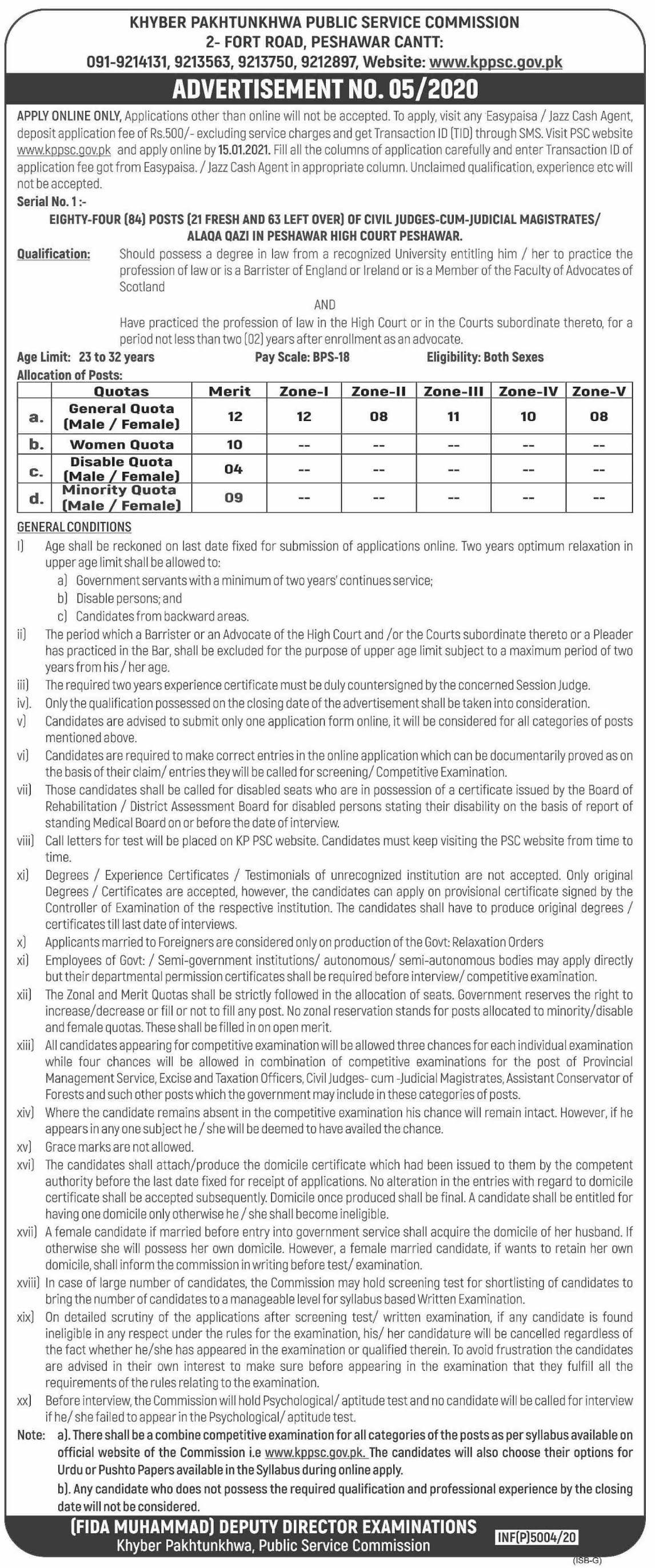 Peshawar High Court Jobs 2021 - Khyber Pakhtunkhwa Public Service Commission Jobs 2021 - KPPSC 2021 - Download KPPSC Application Form - www.kppsc.gov.pk