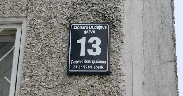 Джохара Дудаева улица в РИге