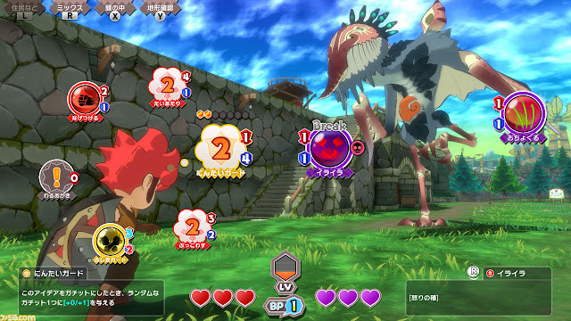 Town Screenshot GAME FREAK Famitsu 30th anniversary Nintendo Switch game
