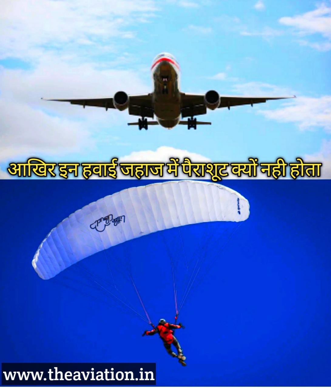 Flying pandit
