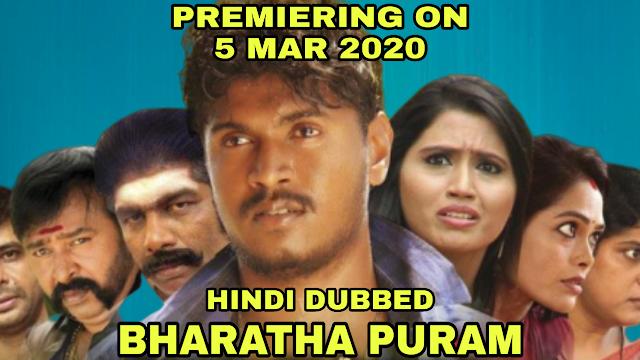 Bharatha Puram