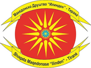 Association 'Ilinden' Launches Campaign for Macedonians in Albania to Declare Ethnic Origin