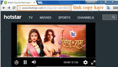 Hotstar Se Videos Kaise Download Kare Latest Tips In Hindi