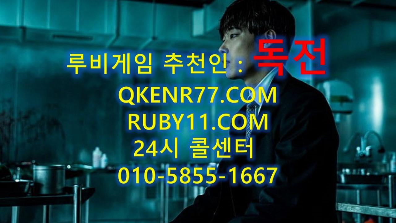 qkenr77_2.JPG