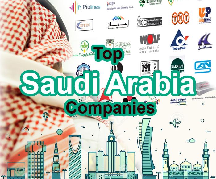 أرقام وإيميلات شركات المقاولات في السعودية 1442