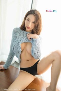 [ONEZ-033] Anh ơi em muốn... Maya Kawamura