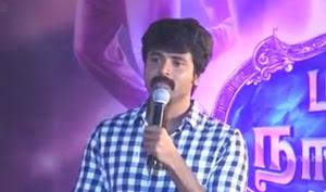 He is my nightmare – Sivakarthikeyan funny speech | Maragatha Naanayam Movie Audio Launch