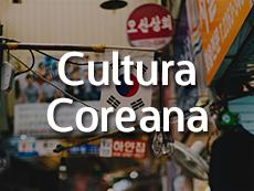 Cultura Coreana Roku