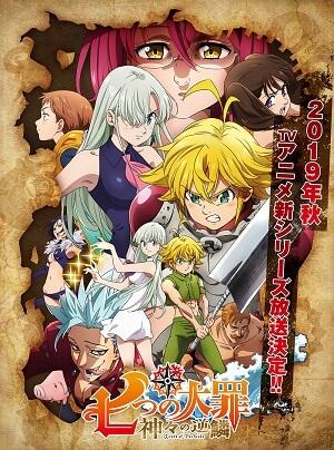 جميع حلقات الانمي Nanatsu no Taizai: Kamigami no Gekirin Season 3 مترجمة اون لاين