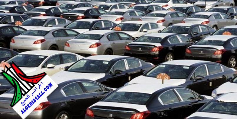 صور الحظيرة الوطنية للسيارات.png