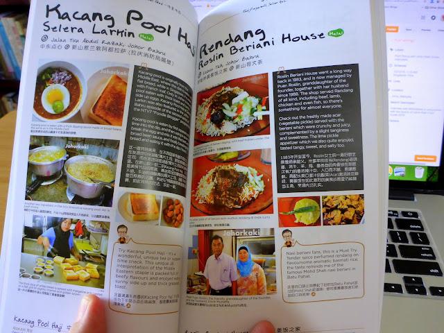 Johor-Kaki-Book-JB-Street-Food