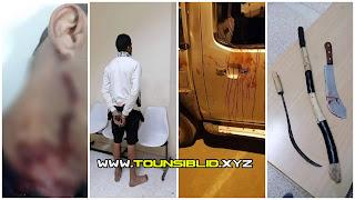 (بالفيديو و الصور) براكاج لعون امن و محاولة قتله و الاعتداء عليه بواسطة آلات حادة ( سيف و منجل و هراوة)