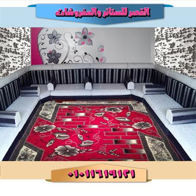 مجلس عربي قعدة عربي سلفر رصاصي في اسود في مقلم