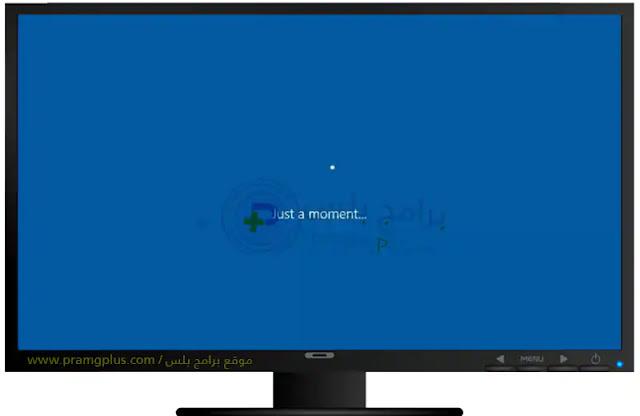 تفعيل ويندوز 10 النسخة الاصلية من مايكروسوفت