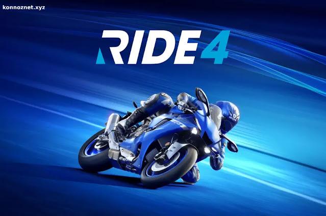 تحميل لعبة RIDE 4 مجانا للكمبيوتر
