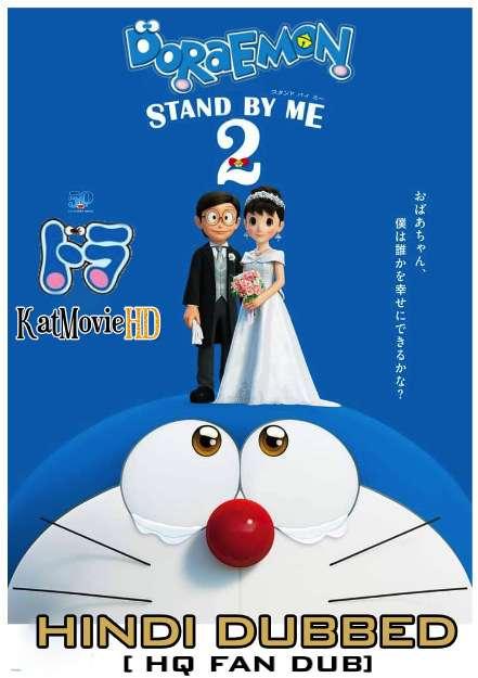 Stand by Me Doraemon 2 2020 480p 300MB BRRip Dual Audio