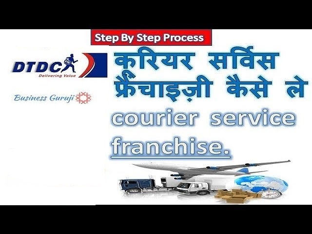 How to Apply for DTDC Franchise | Step by Step