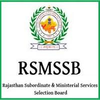 RSMSSB Stenographer Recruitment 2020 | Apply Online For 1211 Stenographer Posts