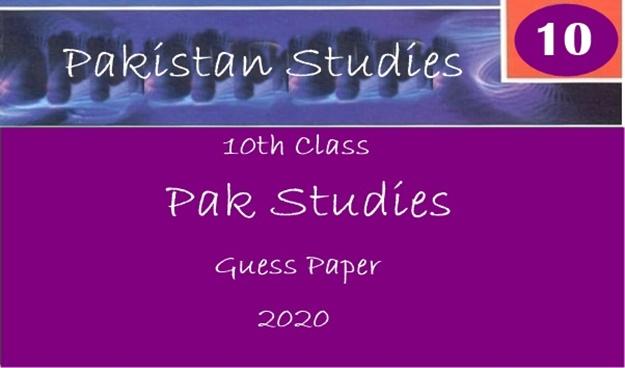 10th Class Pak Studies Guess Paper - Rashid Notes