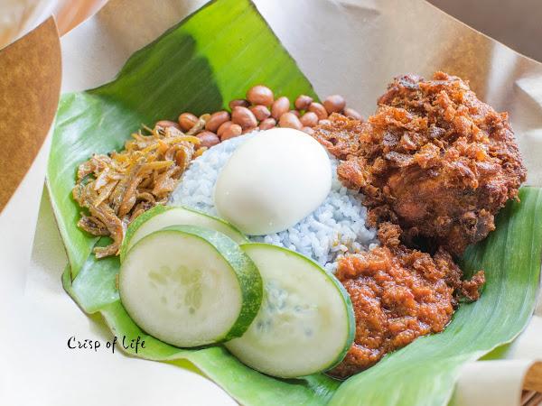 Art Sim Kitchen @ Jalan Gajah, Tanjung Bungah