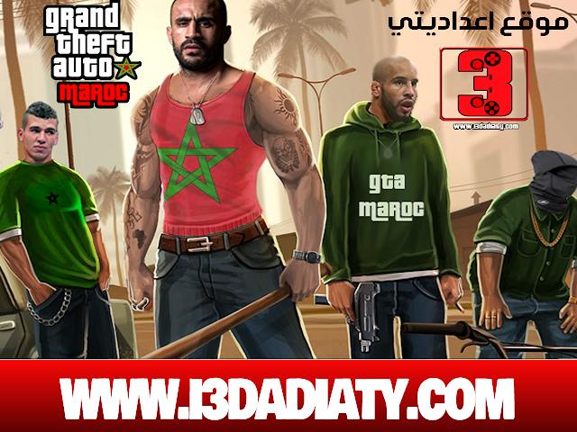 تحميل لعبة جاتا مغربية gta maroc apk v2019 للاندرويد النسخة الكاملة