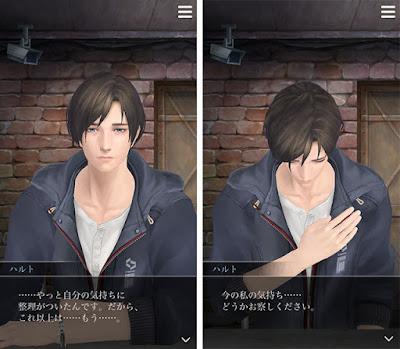 ゲーム画面 スペシャル面会
