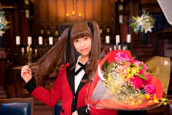 Kakegurui Twin live-action dorama - Aoi Morikawa