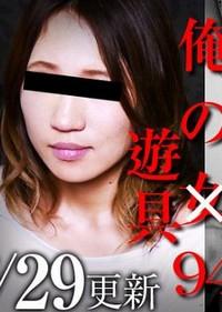 Watch 160229 1029 Risa Mikami
