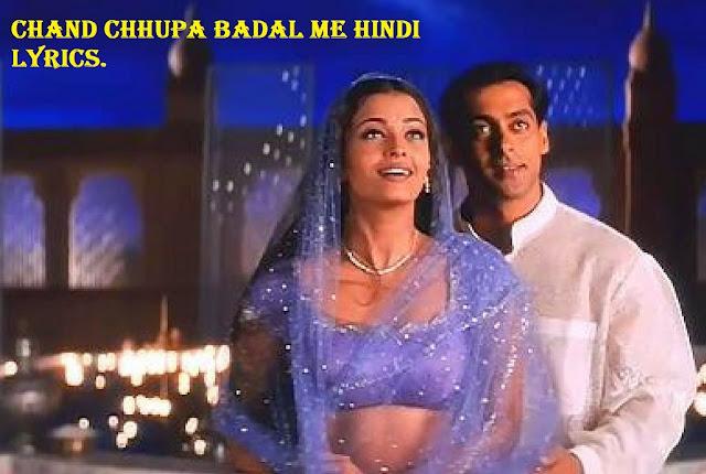 चाँद छुपा बादल मे   Chand Chupa Badal Mein-Udit & Alka./ salmaan aishwariya best love movies.