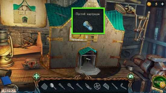 получаем пустой картридж в игре затерянные земли 3 проклятое золото
