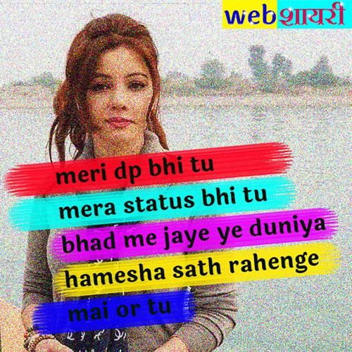 shayari status