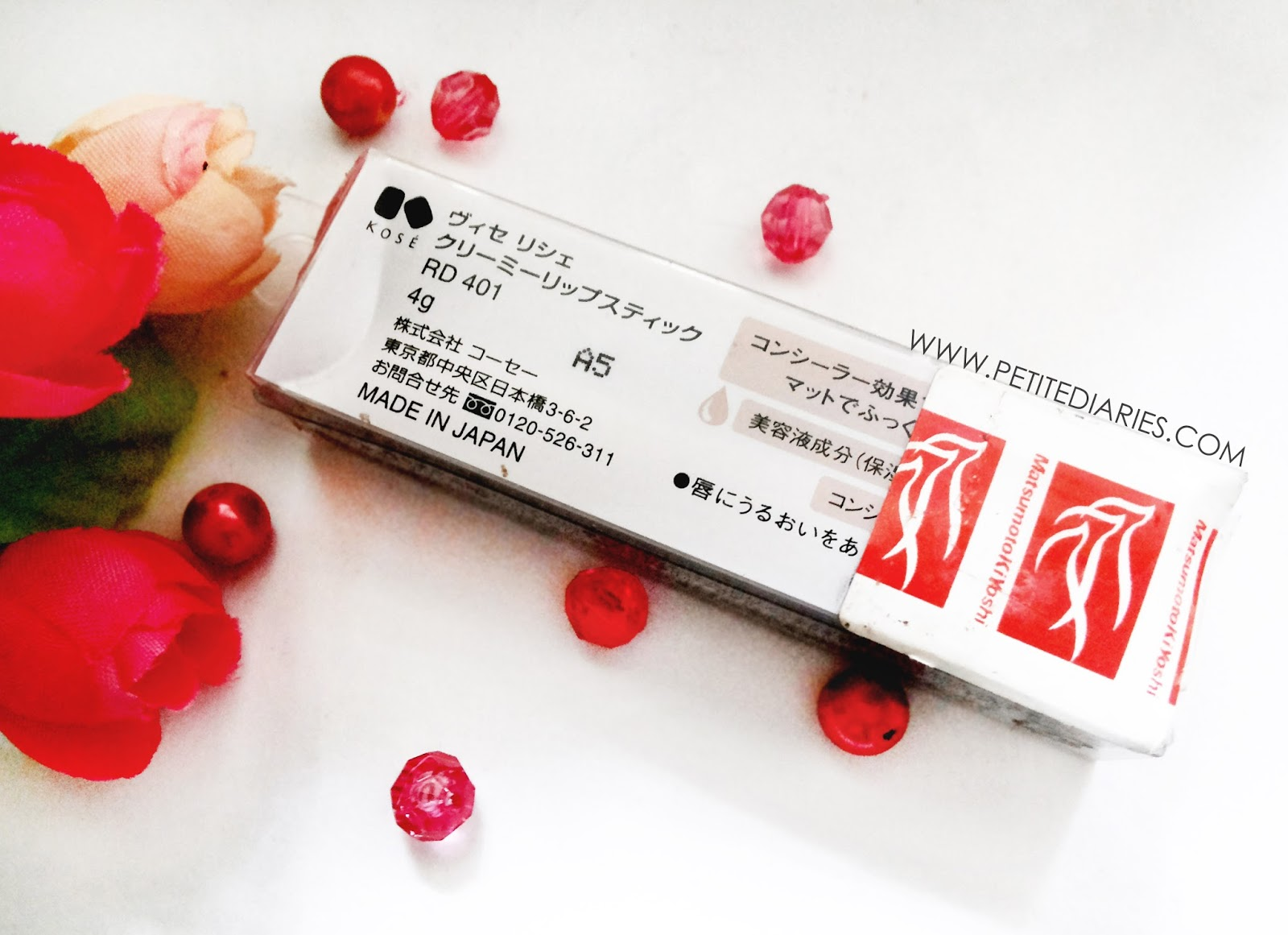 drugstore japanese lipstick