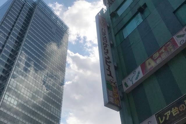 グリンピース新宿本店外観