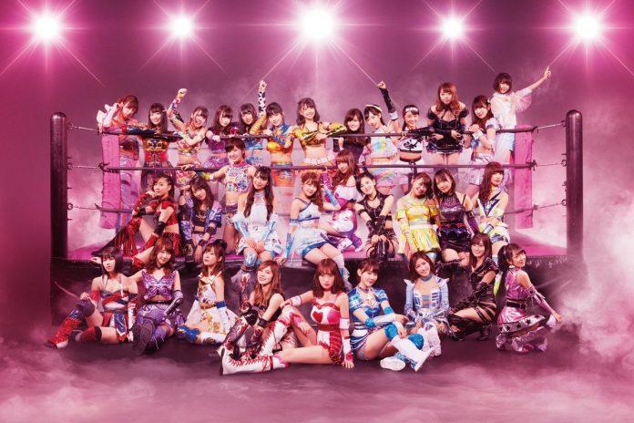AKB48 Shoot Sign